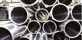 Труба нержавеющая стальная