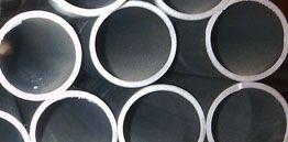 Трубы круглые алюминиевые