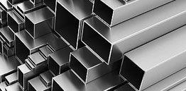 Трубы профильные алюминиевые