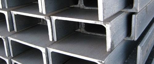 Скидки на Швеллер №16П и 20П